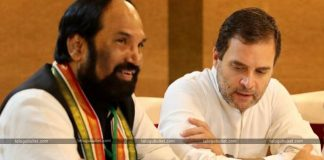 New Committees For T Congress For Lok Sabha Elections