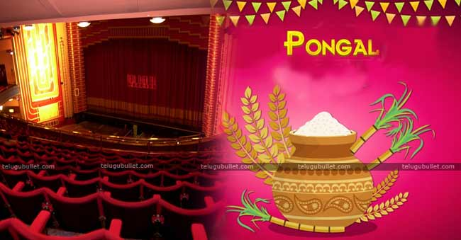 No House Full Board In Theatres On Sankranthi Festival