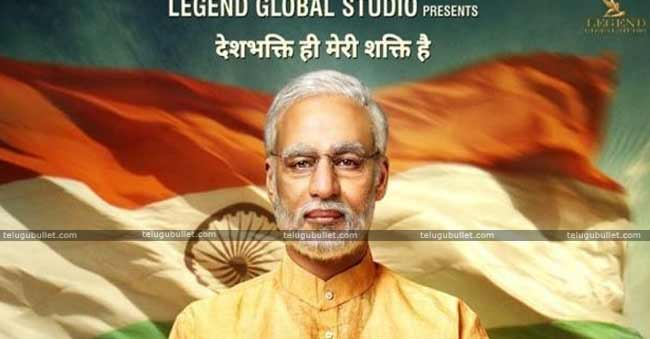 PM Narendra Modi Biopic Poster Launched In 23 Languages
