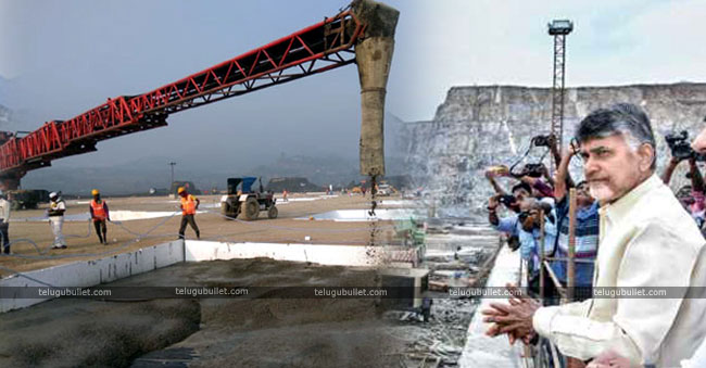 Polavaram Project Set To Create Guinness World Record In Concrete Works
