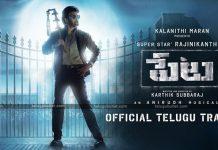 Rajinikanth Petta Movie Trailer Talk