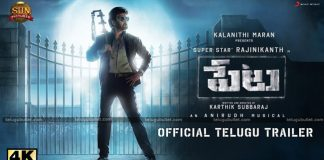 Rajinikanth Petta Movie Trailer Talk