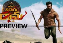 Ram Charan Vinaya Vidheya Rama Movie Preview
