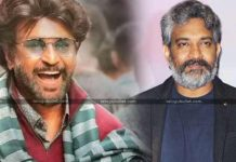 S.S.Rajamouli Next Movie Started With Super Star