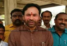 Sayyad Suja Sensational Comments On Bjp Leader Kishan Reddy