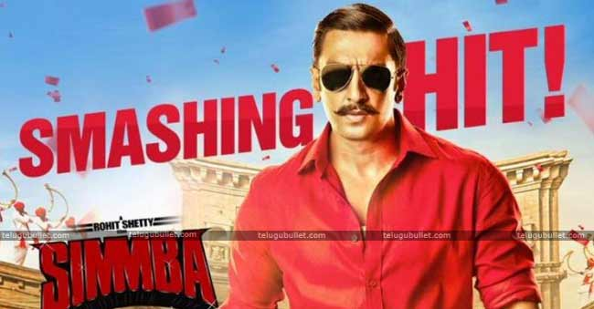 Simmba Movie Box Office Collection Day