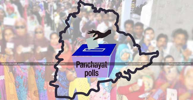 Telangana Panchayat Elections Submission Of Nomination Papers Starts Today
