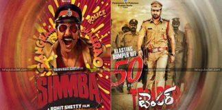 Temper Not Clean Hit In Telugu But Simmba Blockbuster In Hindi