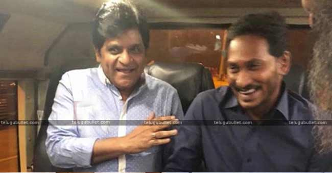 Tollywood Actor And Comedian Ali To Join YSRCP Party