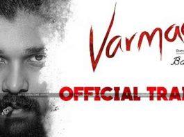 VARMAA Official Trailer