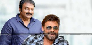 Venkatesh Next Movie With Director VV Vinayak