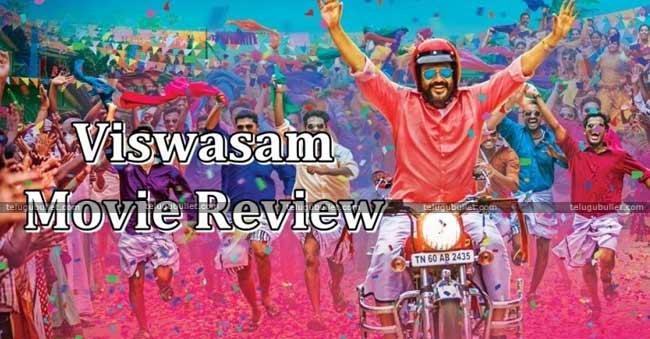 Viswasam Movie Review