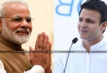 Vivek Oberoi To Play PM Narendra Modi In Biopic