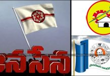 Will Janasena Stand Between YCP And TDP