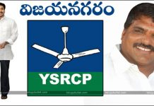 YCP To Sweep Assembly Seats In Vizianagaram