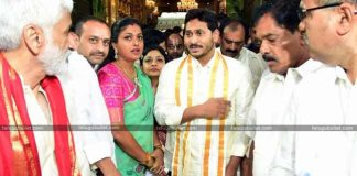 YS Jagan In Tirupati For Darshan At Tirumala Shrine