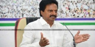 YSRCP Issues Show Cause Notice To Dr. Gowtham Reddy