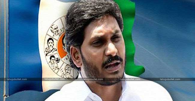 YS Jagan Public Meeting In Tirupathi