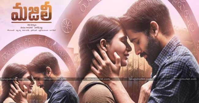 naga-chaitanya-majili-movie