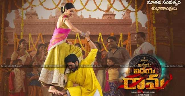 vinaya-vidheya-rama-movie