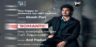 Akash Puri Starrer Romantic Movie Launched