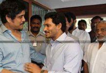 Akkineni Nagarjuna Meets Ysrcp Chief Ys Jagan At Lotus Pond Hyderabad