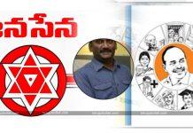 Ammachi Decision On Party Change