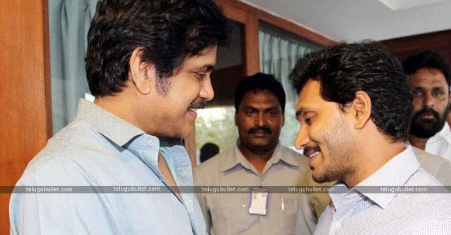 CBN Comments On Jagan And Nagarjuna Meeting
