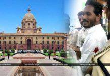 Central Govt Declares Attack On Jagan in Miner