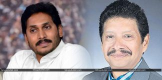 Chigurupati Jayaram Case Helping YS Jagan