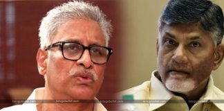 Daggubati Venkateswara Rao Comments On CBN