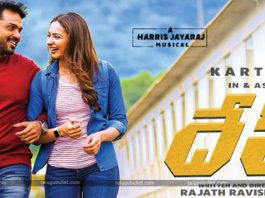 Dev Movie Review & Rating