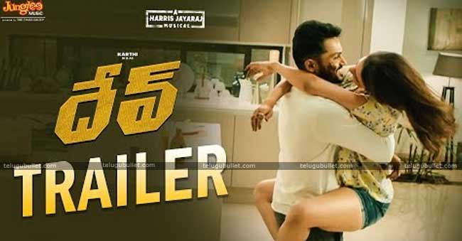 Dev Movie Theatrical Trailer