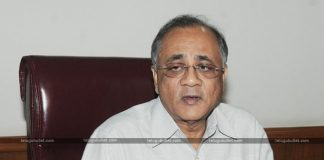 Ex Union Minister Kishore Chandra To Join In TDP