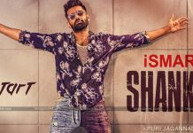 Ismart Shankar Second Schedule In Goa