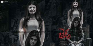 New Director Aswani Kumar Jessie Movie First Look Release