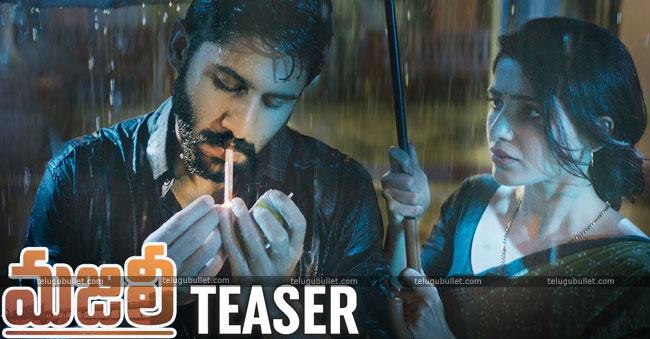 MAJILI Movie Teaser