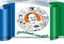 Mylavaram YCP Is In Trouble