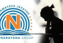 Narayana Group Special Toll Free Numbers For Disa