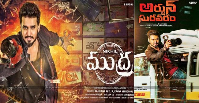 Nikhil Movie Name Changes