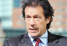 Pakistan President Imran Khan Comments About War