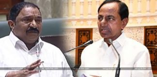 Sandra Venkata Veeraiah Comments On KCR