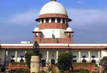 Supreme Court Gives Shock To Didi