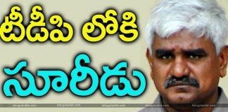 Sureedu To Join In TDP