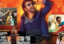 Surprise Video From Petta Movie
