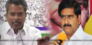 TDP vs YCP At Mylavaram