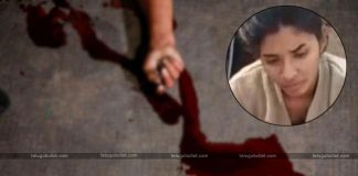 Trainee SI Murdered Husband For Illicit Affair