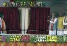 Tripura Minister Groping Woman Colleague On Stage With PM Modi Goes Viral