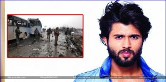 Vijay Devarakonda Contributes To Soldier Welfare Fund