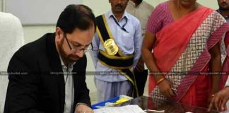 Vikarabad Collector Suspended For Violating Election Norms